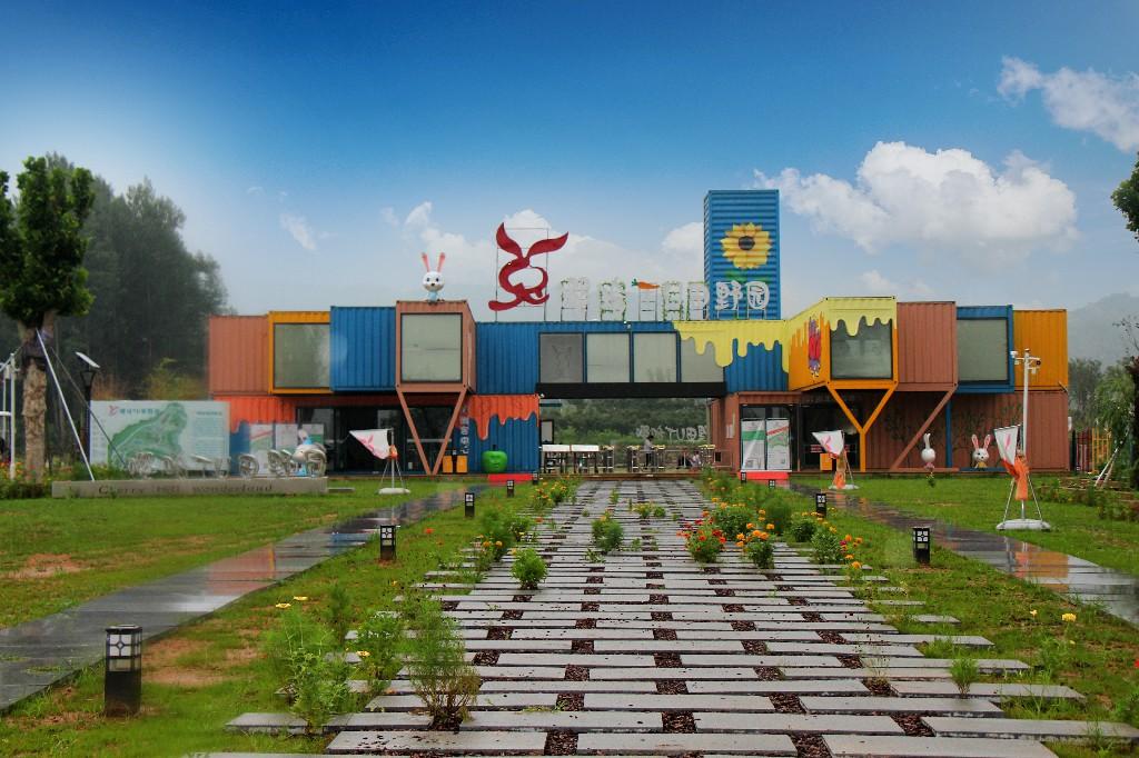 临沂樱之崮田园综合体:樱之崮旅游度假小镇 一个值得去的景点