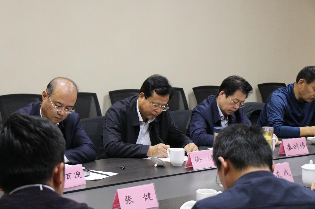 山东旅游景区:市政协主席徐涛